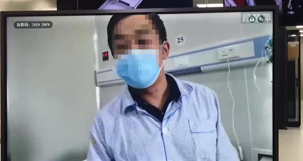視頻連線山西新冠肺炎患者