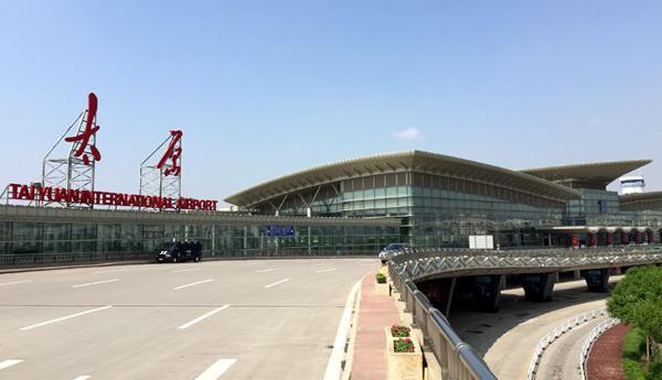太原至上海、杭州等城市航線陸續恢復