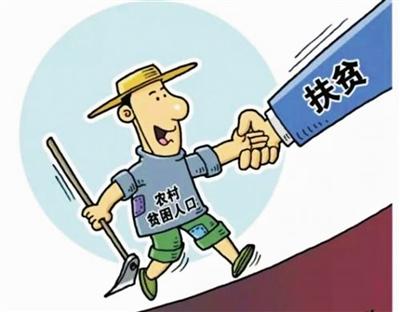 山西省人民政府關于批準榆社縣等17縣退出貧困縣的通知