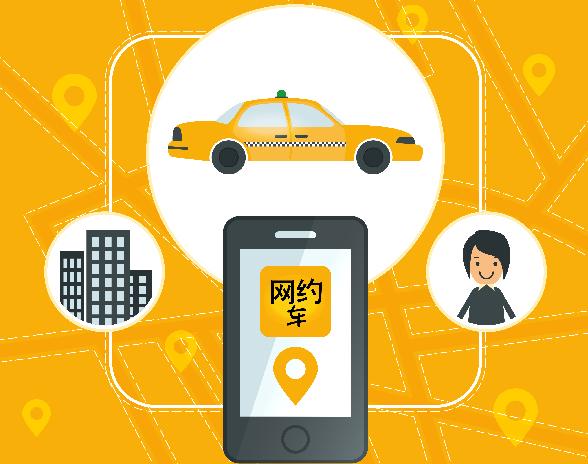 太原巡遊出租車、網約出租車恢復單雙號運營