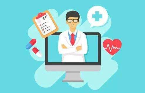 山西省七千余名醫生線上義診服務十萬余人次