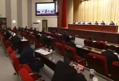 山西省政府召開全省推動各類企業全方位復工復産電視電話會議