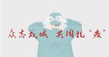 山西省又有3例新冠肺炎患者治愈出院 累計治愈出院119例