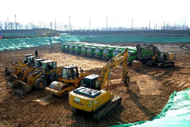 呂梁市中心城區重點項目開工 加快市域中心城市建設