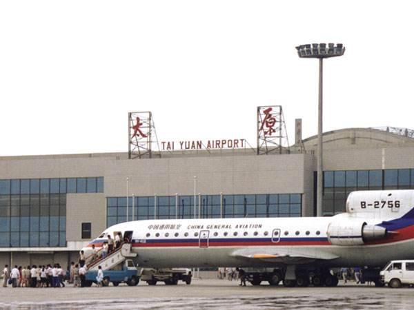 3月份太原機場恢復運營航線74條