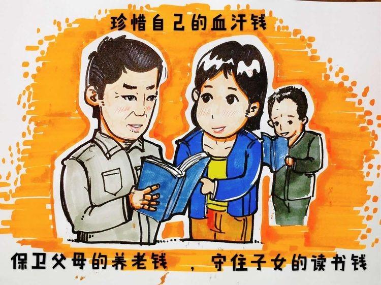 """華夏銀行太原分行""""漫趣""""宣傳金融消費者權益保護"""