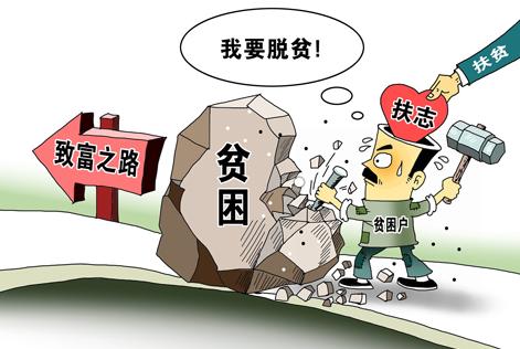 """太原啟動""""春風行動""""助力脫貧攻堅線上招聘月活動"""