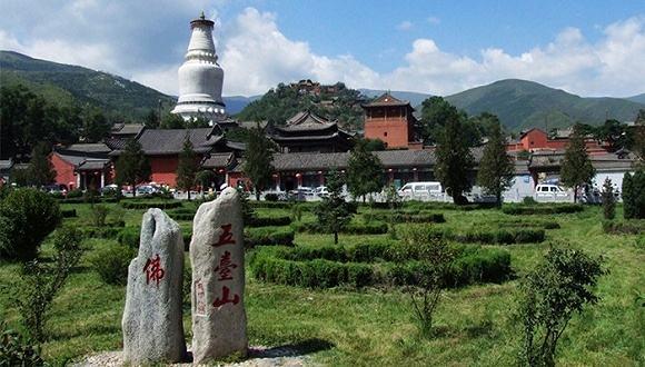 五臺山風景區3月23日起有序恢復開放