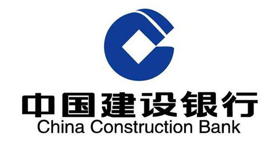 建設銀行山西省分行與山西省紅十字會簽署戰略合作協議