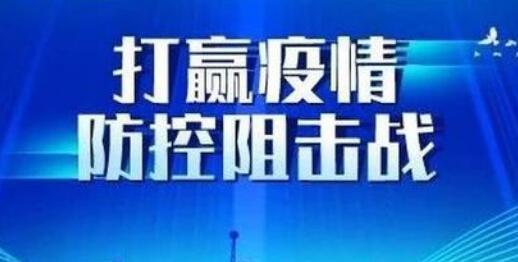 山西省公布境外回國人員新冠肺炎治療費用報銷政策