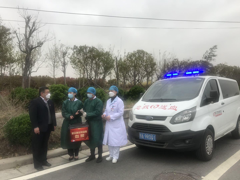 山西4000毫升恢復期血漿支援武漢