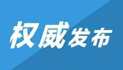 截至3月27日24時 山西省新冠肺炎疫情情況