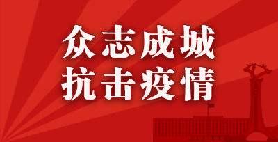 山西省國家緊急醫學救援隊方艙車隊啟程返晉