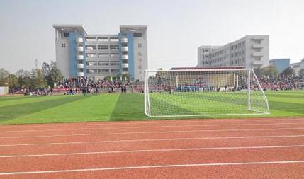 山西省擬設立三所高等專科學校