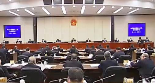 山西省十三屆人大常委會第十七次會議舉行第一次全體會議