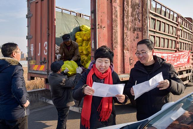 """呂梁市消費扶貧再引""""活水"""" 助力産業扶貧提質增效"""