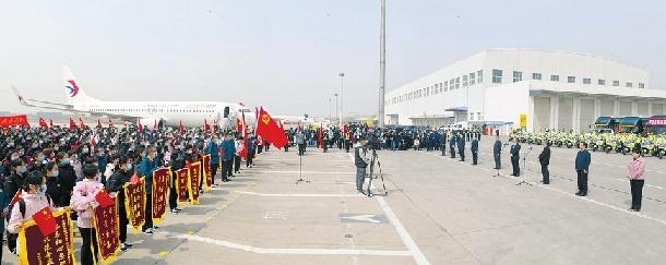 山西省委省政府隆重舉行山西支援湖北醫療隊返晉歡迎儀式