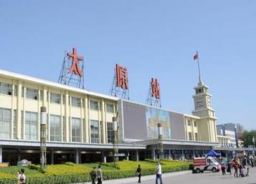 太原火車站增建擴容順利通車