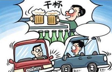山西交警曝光4起酒駕醉駕典型案例