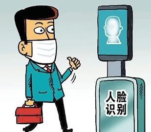 自動人臉識別為返校同學測體溫