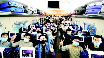 高鐵包車接116名滯鄂學子安全返回大同復學復課