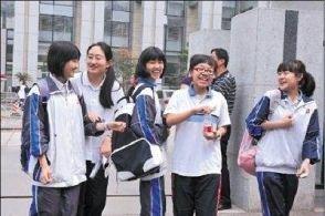 山西省教育廳部署初三年級復課和中考延期工作