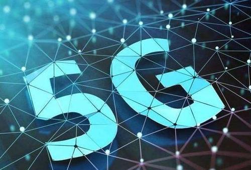 晉中市快速推進5G商用