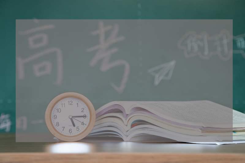 山西省校外高考補習班將按4月25日做復課準備