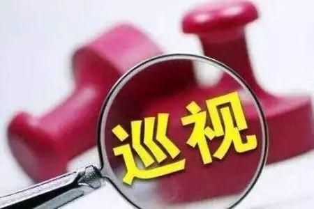 十一屆山西省委第七輪巡視正式啟動