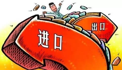 一季度山西省完成進出口總值264.5億元