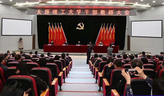 山西省引進浙江大學鄭強教授來晉任職