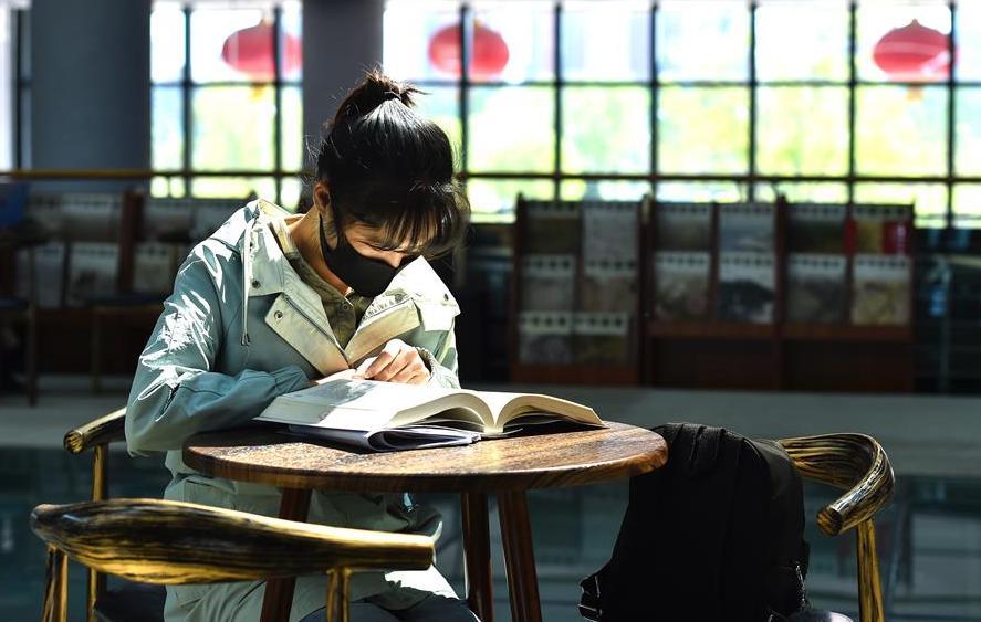 讀書日 品書香