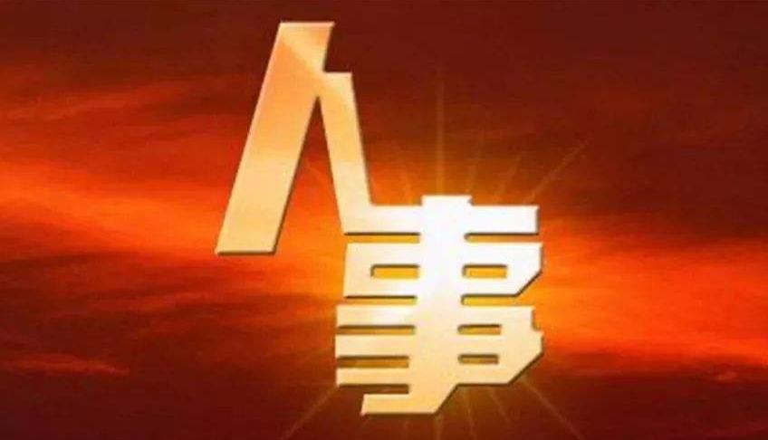 熊燕斌當選朔州市市長