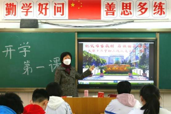 山西省中小學教師資格考試有調整