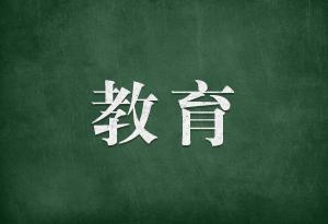 太原:小學入學網上統一辦理今年全面推行