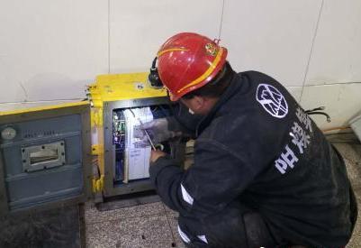 推進5G井下礦用 山西陽煤集團建成全國首個5G煤礦專網
