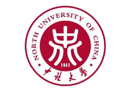 中北大學承擔國家重點研發計劃項目