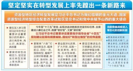 樓陽生主持召開省委第三十八次專題會議暨省疫情防控工作領導小組會議