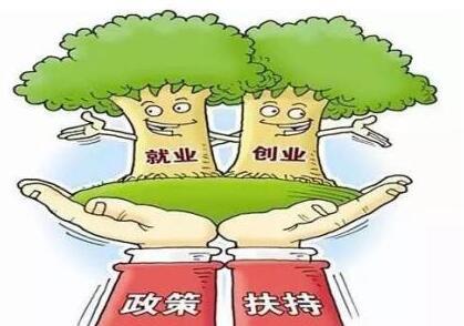 """""""小車間""""穩住脫貧""""大飯碗""""——山西加快扶貧車間復工復産促民增收"""