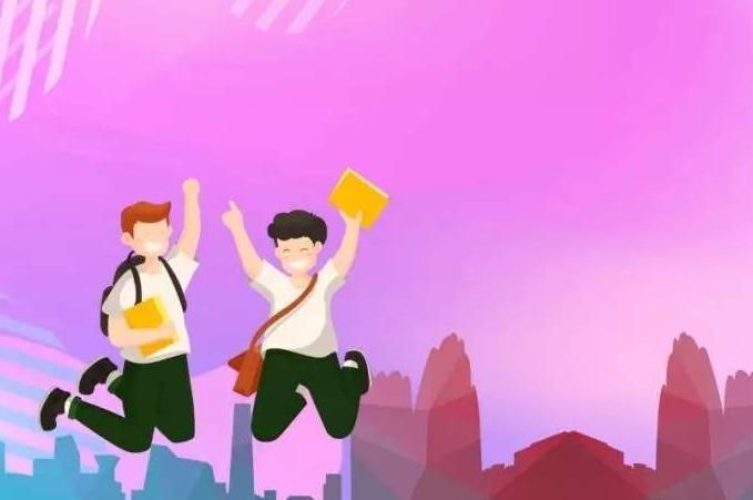 6月10日至16日 太原小學入學登記