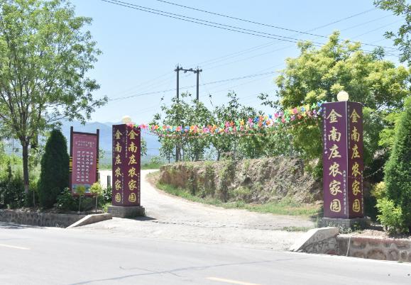 晉中介休南莊村壯大集體經濟 助村民增收
