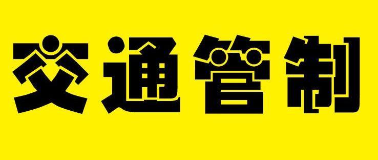 6月4日至6月23日太古高速車輛分段通行