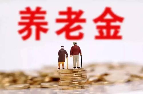 山西:養老金資格認證又添新渠道