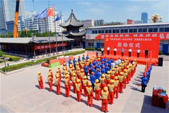 中鐵上海工程局七公司在晉開展黨建聯建活動