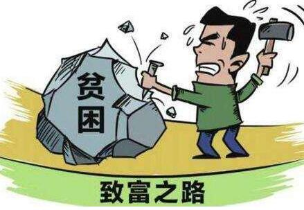 山西省委常委會召開會議