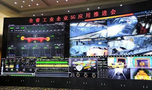 山西推動智能化技術與煤炭産業融合發展