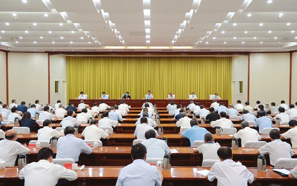 山西省委召開金融改革工作會議
