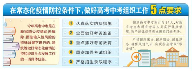 樓陽生主持召開山西省委第四十二次專題會議