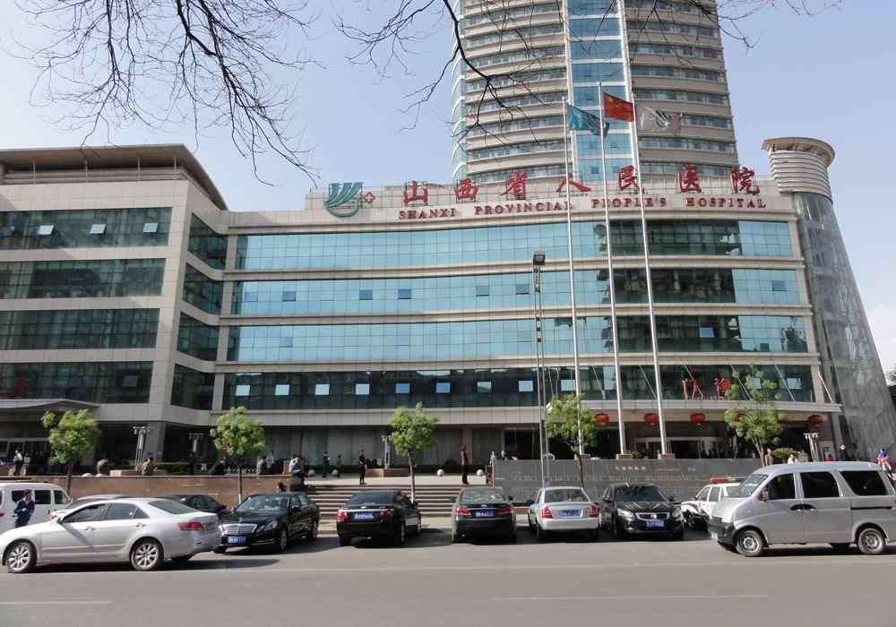 山西省人民醫院嘗試預住院制度