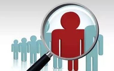 晉中介休市選派首批34名機關事業單位幹部到村任職